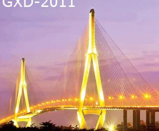 Một số công trình tiêu biểu GXD tư vấn năm 2011